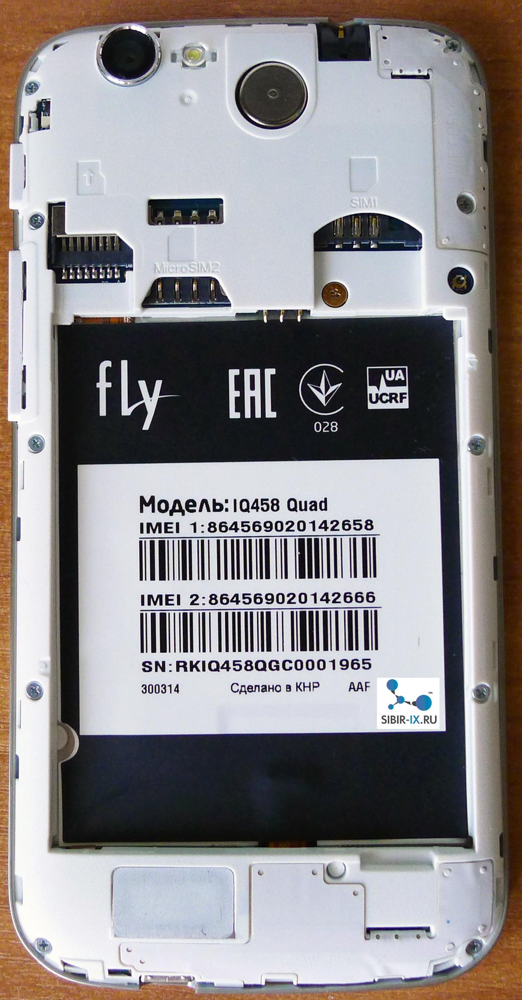 fly evo tech 2
