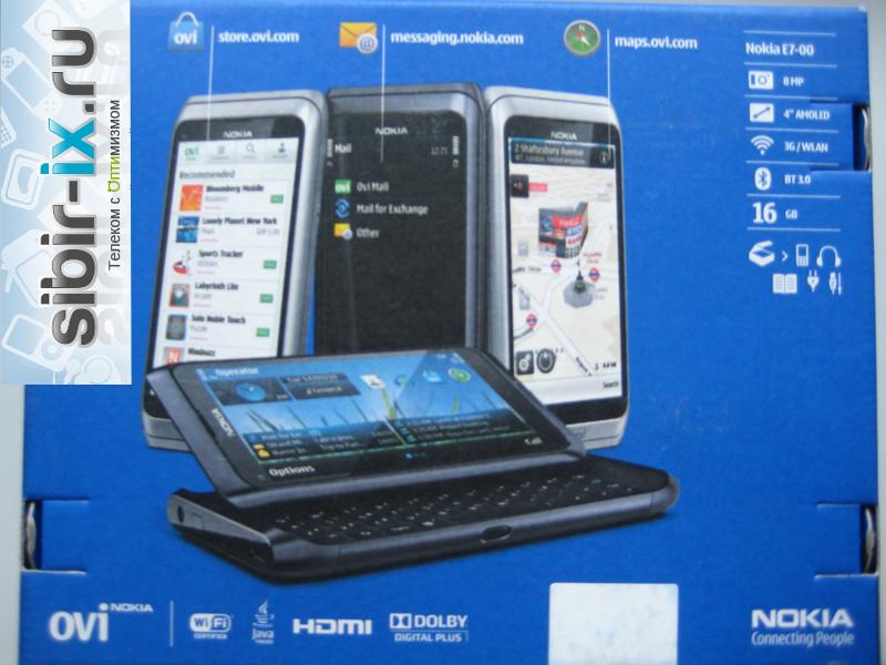Nokia E7 коробка снизу