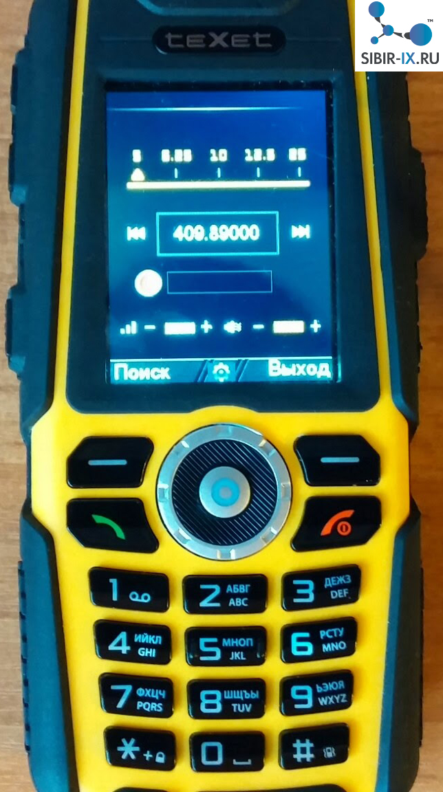 поиск частот на texet tm540r
