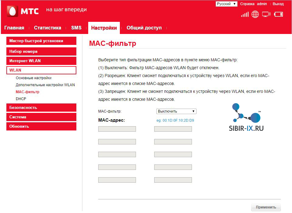 http://www.sibir-ix.ru/images/photo/3de9739f911171e106eca042423c83b9.jpg
