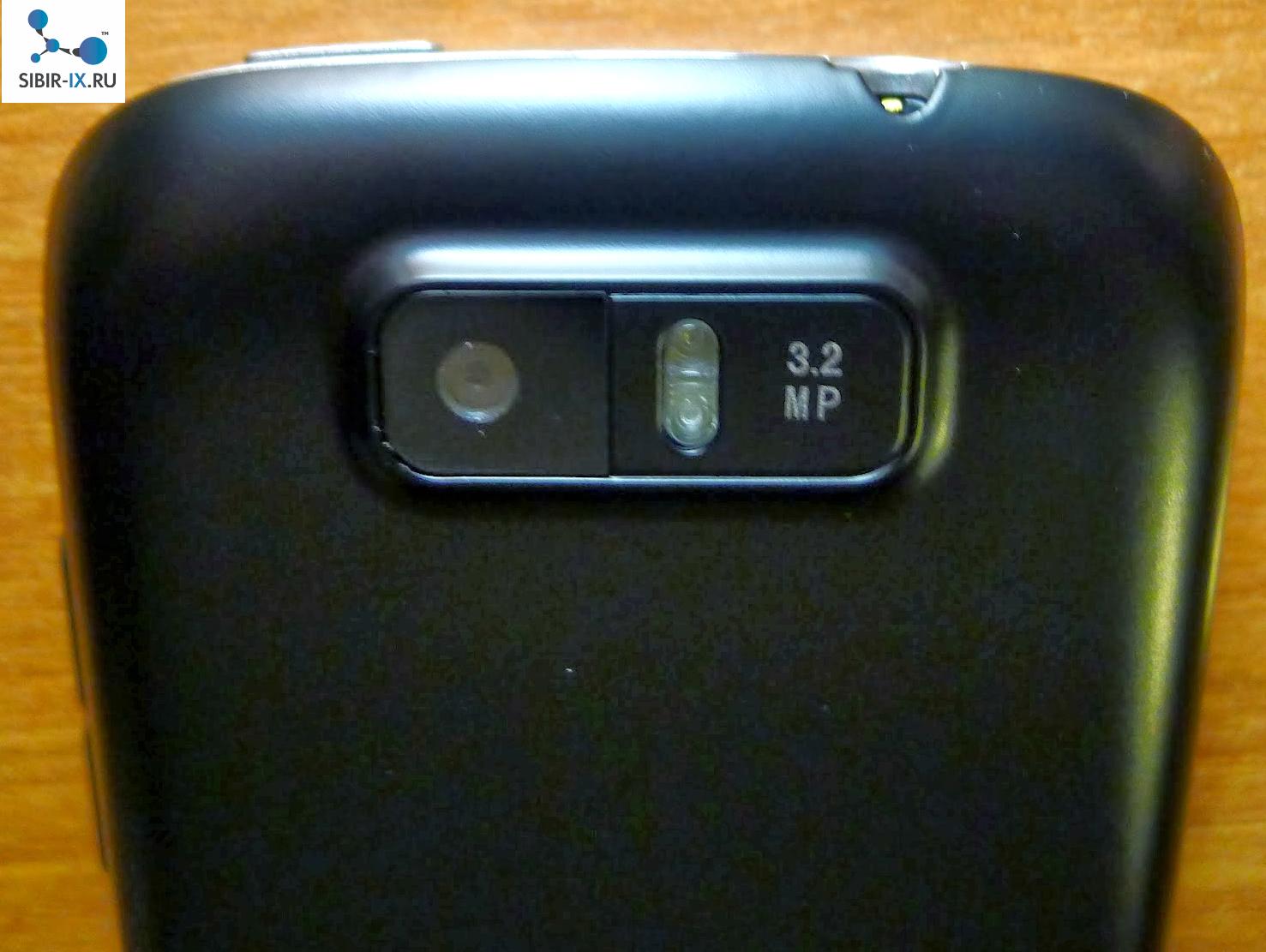 Телефон мегафон login фото 5