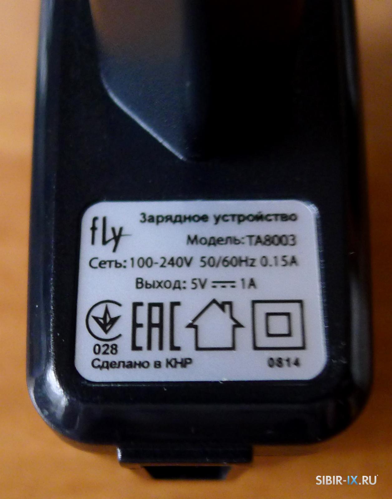 Fly era Life 6 зарядное устройство