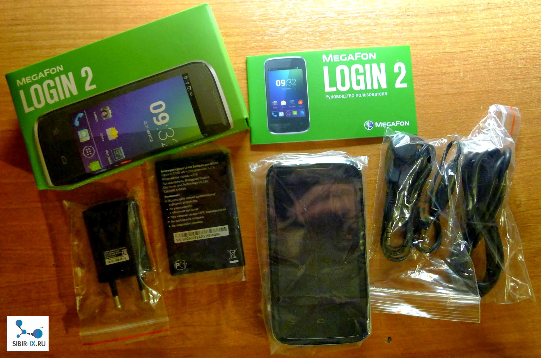 Телефон мегафон login фото 1