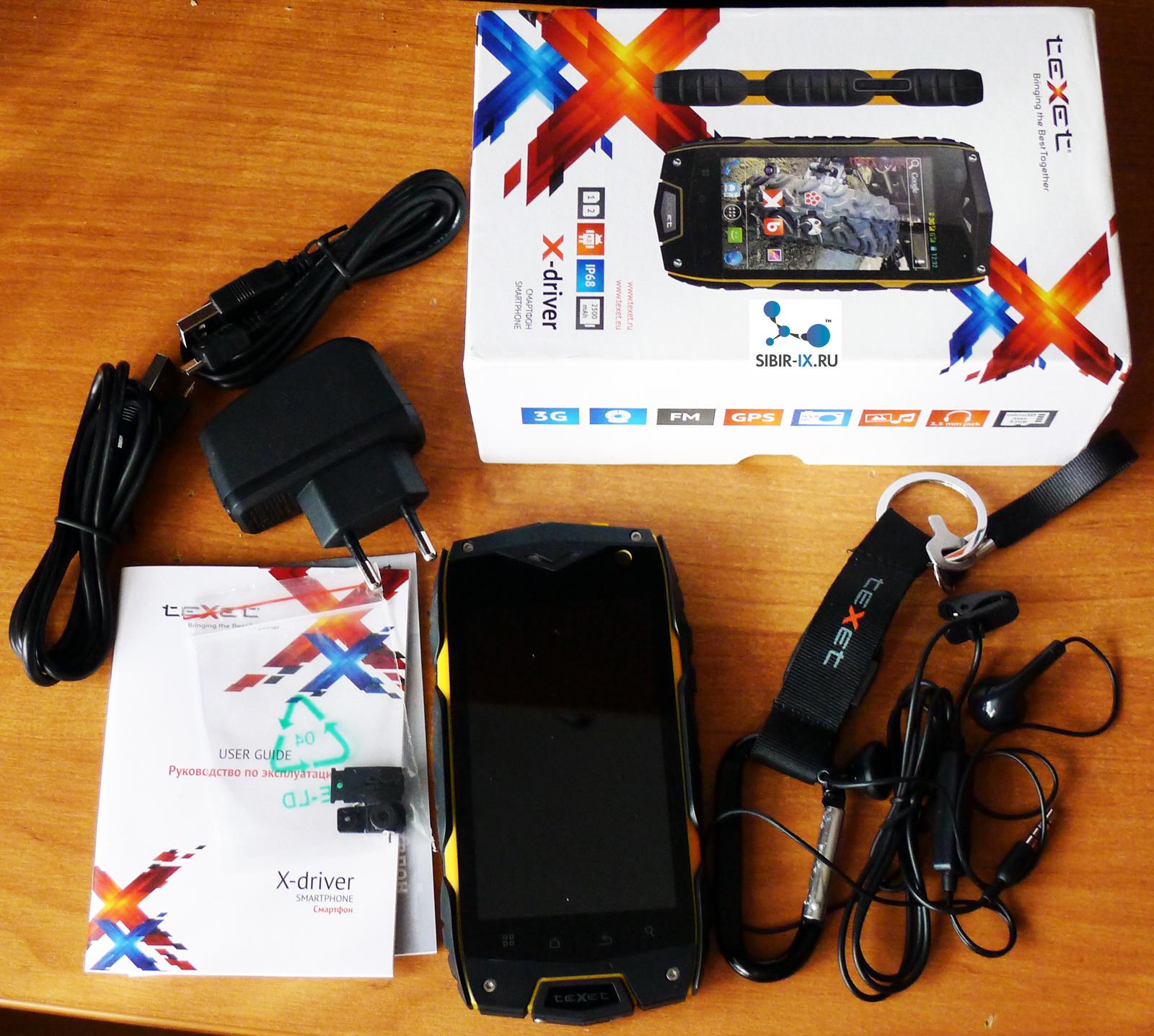 teXet x-driver комплект