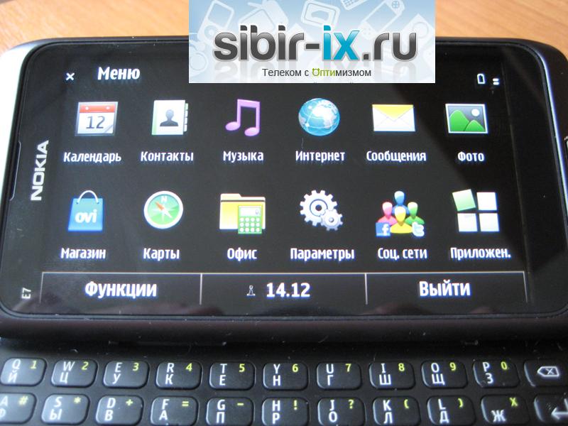Nokia E7 меню