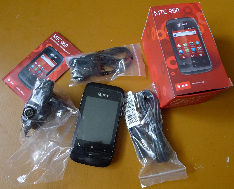Телефоны от 1000руб 20 фотография