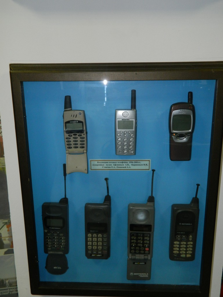 До GSM в Красноярске действовали NMT и AMPS