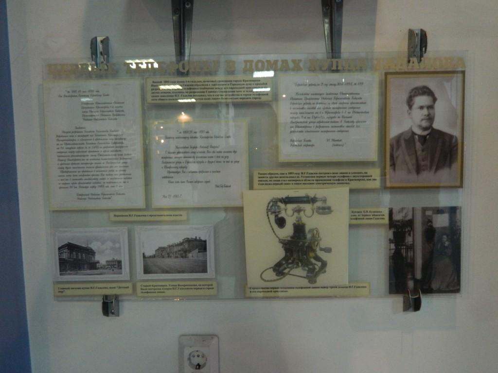 Телефоны в домах Гадалова
