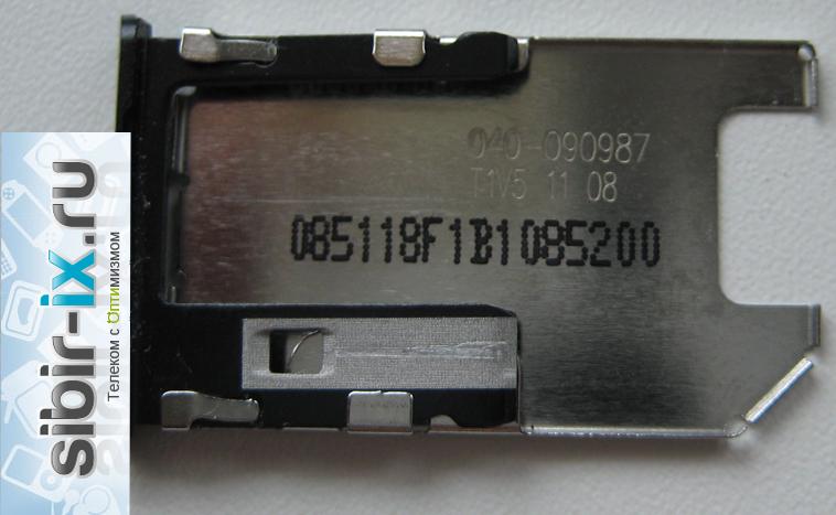 Nokia E7 - держатель сим-карты