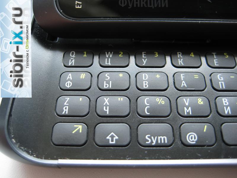 Nokia e7 клавиатура