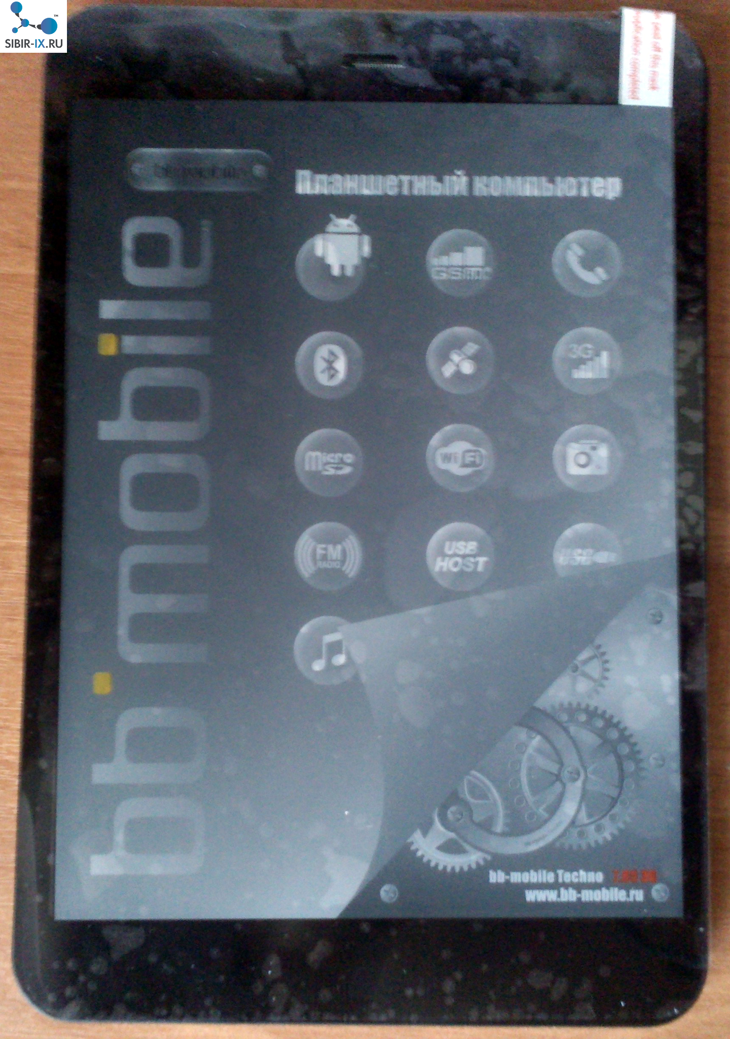 bb-mobile techno 7.85 3g
