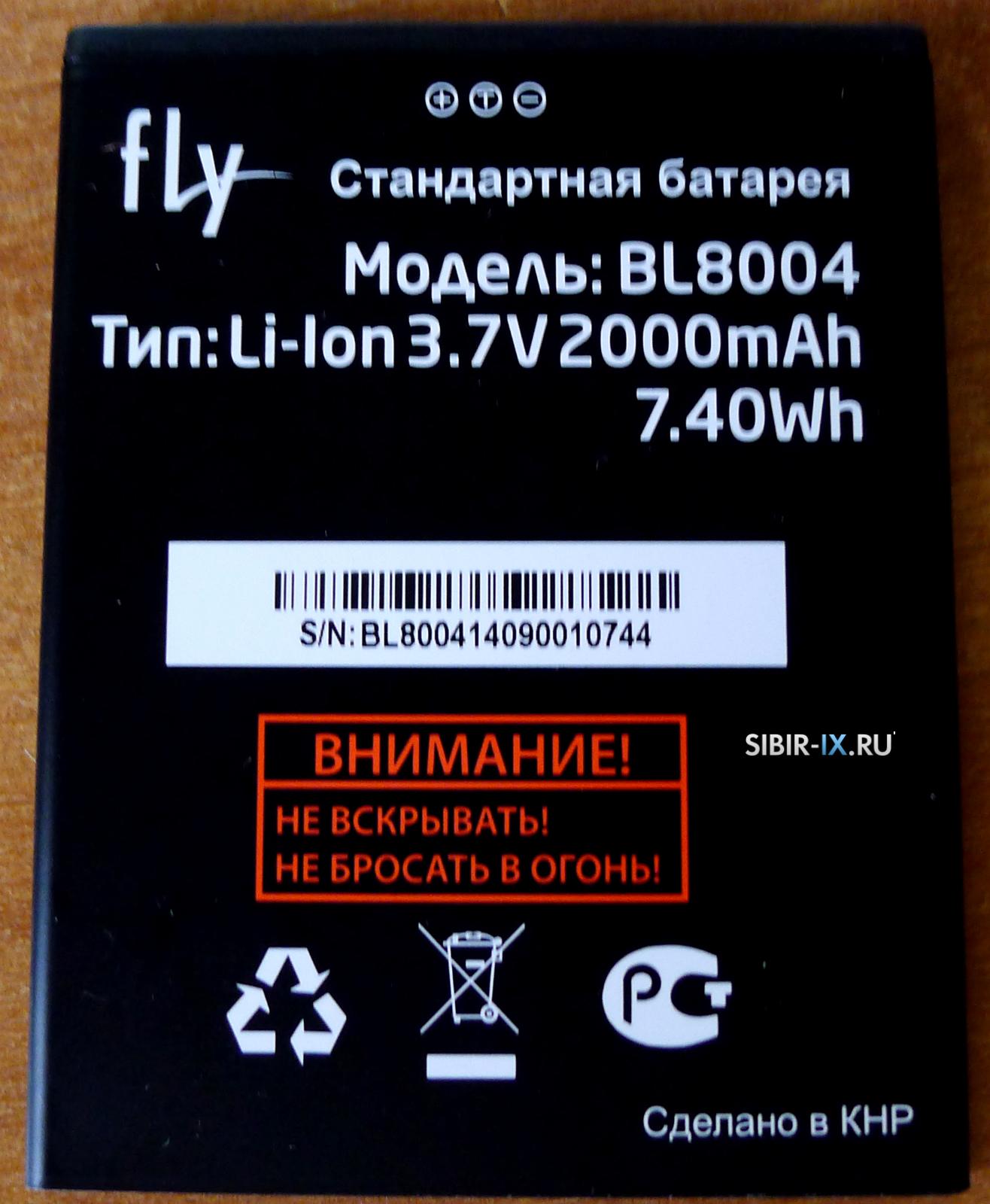 Fly era Life 6 аккумулятор