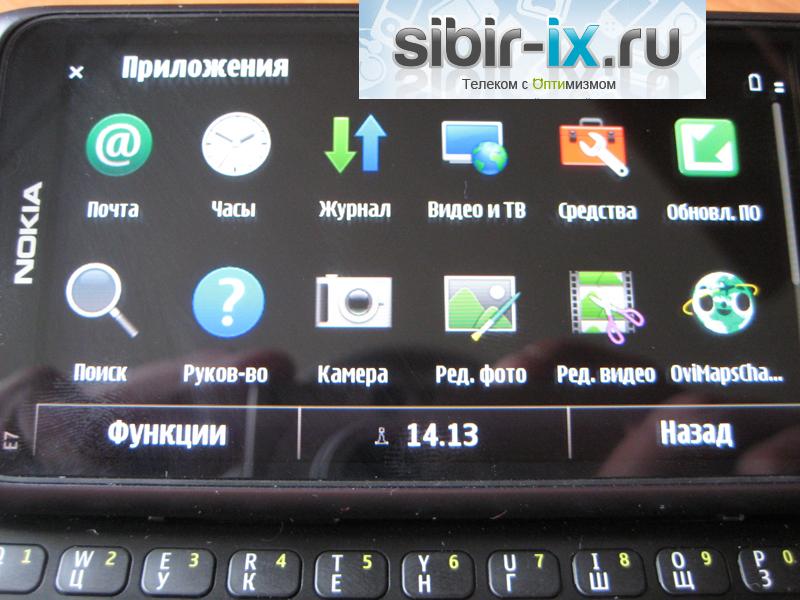 Nokia E7 приложения в  меню